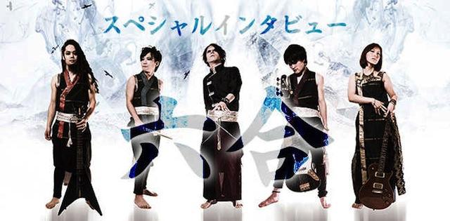 15-09_rikugo_l
